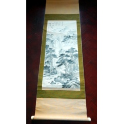 Wall Hanging - Waterfall